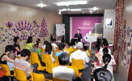 2014年5月25日周老师师生音乐会-现场
