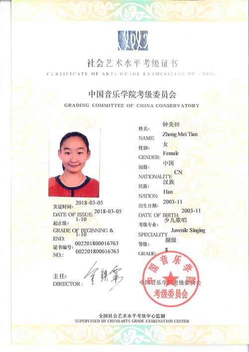qiao-yue11