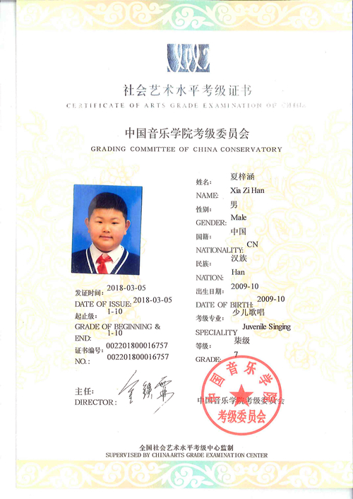 qiao-yue12