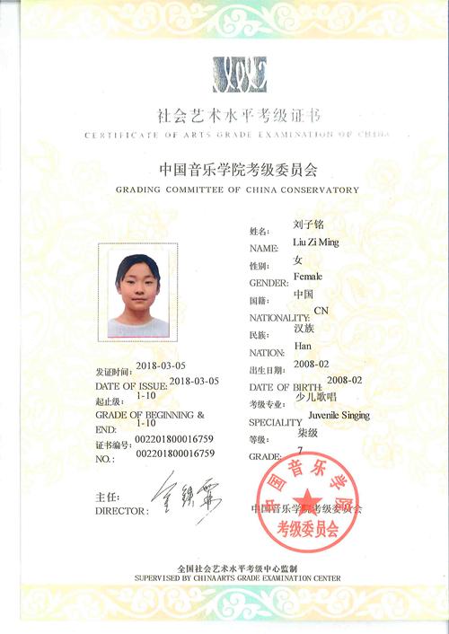qiao-yue13