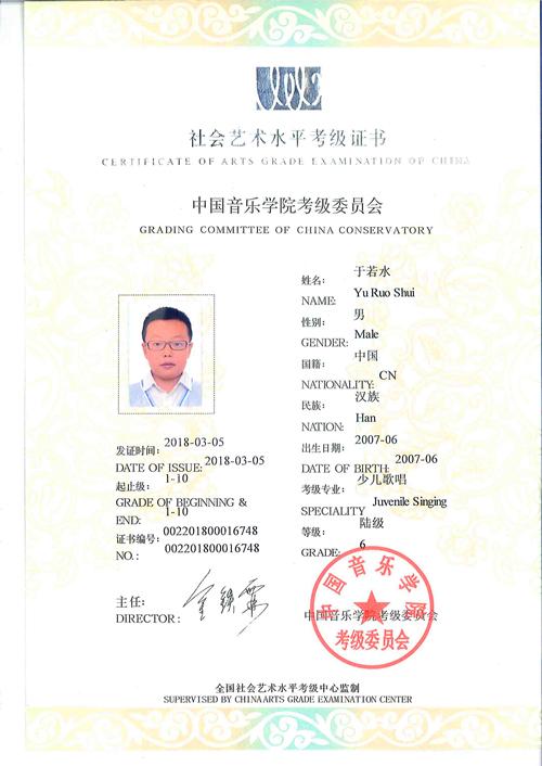 qiao-yue20