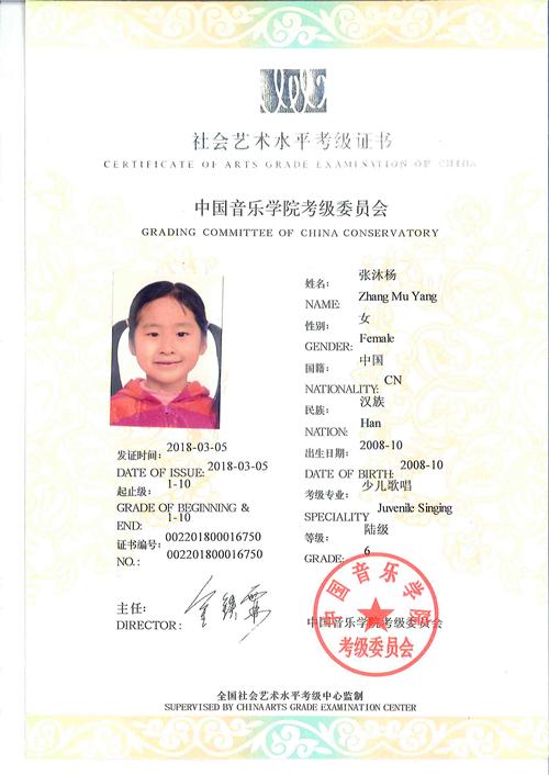 qiao-yue22