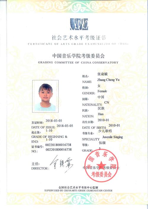 qiao-yue24