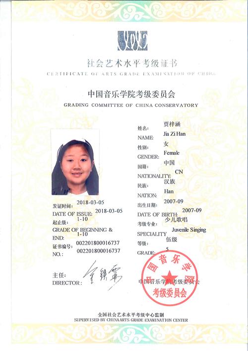 qiao-yue25