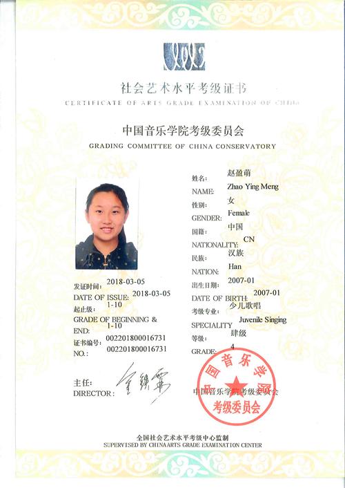 qiao-yue27