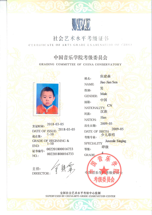 qiao-yue28