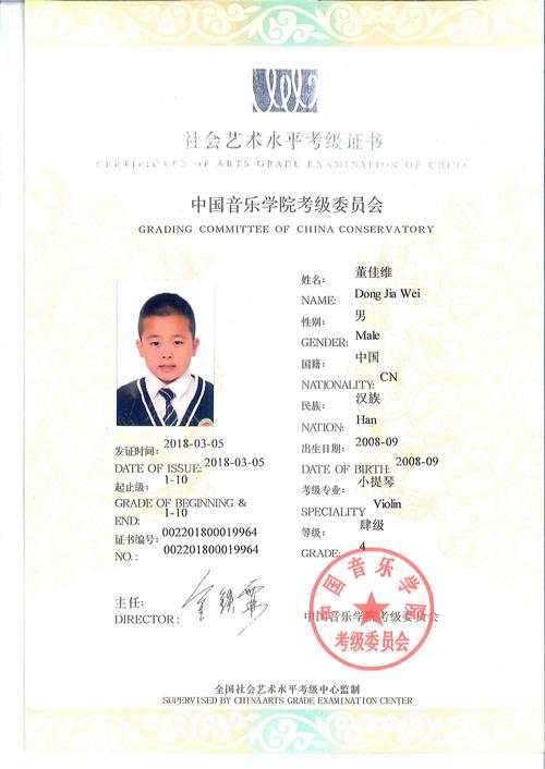 qiao-yue31