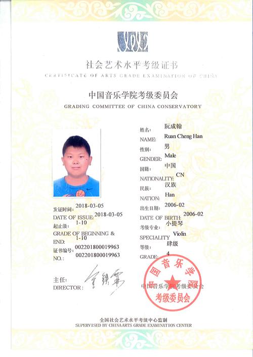 qiao-yue32