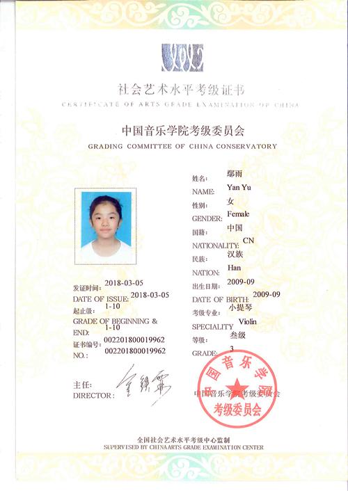 qiao-yue33