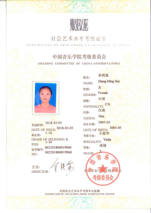 qiao-yue35