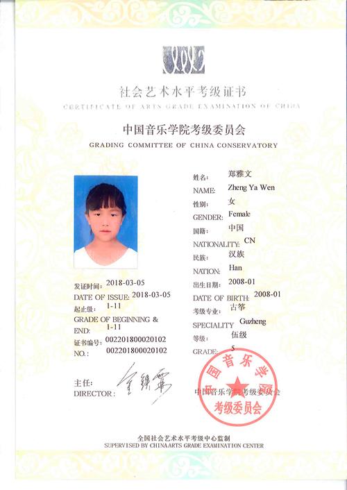 qiao-yue5