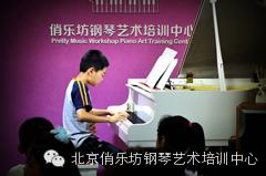 zheng-hao-yuan